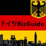 BizGuide管理人 のプロフィール写真